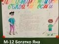 belaya-trost-